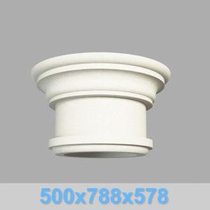 Капитель колонны КК119-550