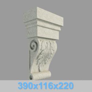 Кронштейн КР115-1