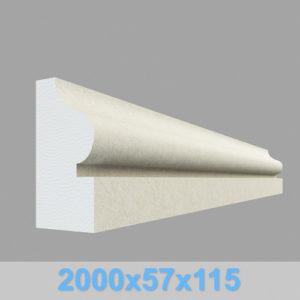 База пилястры ПЛ123